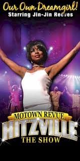 discount code for Motown Review: Hitzville - The Show tickets in Las Vegas - NV (V Theater at the Miracle Mile Shops)