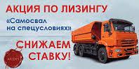САНТЕХНИКА САН САНЫЧ /МАГАЗИН/