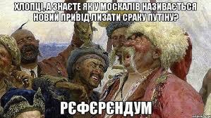 Аксенов и Константинов отправятся в Сибирь вслед за Меняйло, - Грач - Цензор.НЕТ 8927