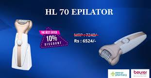 Soorya pharmacy - <b>Beurer HL 70</b> epilator Epilating, shaving ...