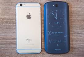 Журналисты сравнили iPhone 6s и YotaPhone 2   MacDigger.ru ...