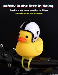 Small Yellow Duck Helmet Bike Light <b>Bicycle Bell Broken Wind</b> Duck ...