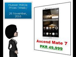 Huawei Mobile Prices in PKR - 26-Nov-2016 - Nexus 6P, P9 Plus ...