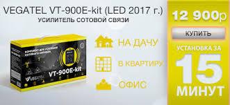 Купить <b>кабельные сборки</b> 5D FB, 8D FB, <b>10D FB</b> в Москве.