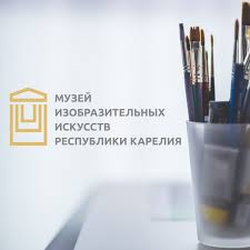 Подкаст Музея изобразительных искусств Республики Карелия
