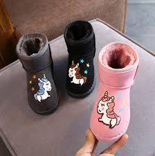 Children Warm <b>Cotton Face</b> Masks Pink Cartoon Washable Filter ...