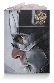 Обложка для паспорта <b>капитан америка</b> #2348329 в Москве ...
