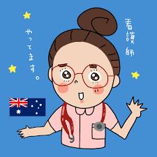 チャコナの医療英語 in オーストラリア
