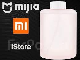 <b>Сменный картридж</b> (блок) для дозатора мыла <b>Xiaomi MiJia</b> (3шт ...