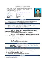 sample resumes desktop support resume sample