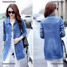 hugepeaks <b>Korean</b> Blazer Women's Denim Blazer Jacket Slim Coat ...