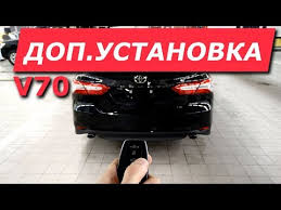 <b>Электропривод крышки</b> багажника на примере Camry V70: Как ...