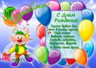 Поздравлению брату с днем рождения в прозе
