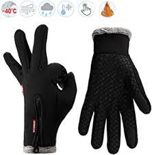 heated gloves rechargeable - Amazon.co.uk