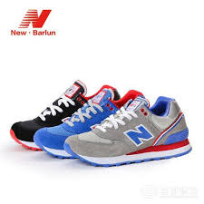 「new balance vs new barlun」的圖片搜尋結果