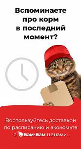 <b>Корм</b> для кошек - <b>Farmina</b> в ЮниЗоо - купить <b>корм</b> для кошек с ...