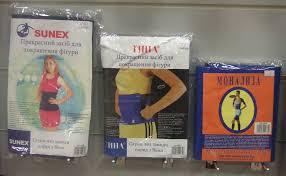 Пояс для похудения живота купить в спб