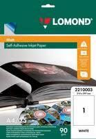 Купить офисная <b>бумага</b> и пленка в интернет-магазине на Яндекс ...