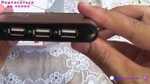Покупаем <b>USB</b> 2.0 Хаб. Обзор хаба gembird, распаковка. <b>USB</b> ...