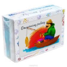 """<b>Мыло туалетное ЭЛИБЭСТ Мыло-открытка</b> """"Отличному рыбаку ..."""