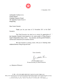 special announcement letter by hksar chief executive