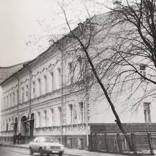 Дом, в котором жил Д. Н. Анучин