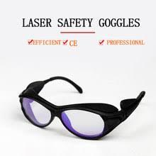 <b>355nm</b> Laser Promotion-Shop for Promotional <b>355nm</b> Laser on ...