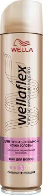 <b>Лак для волос WELLAFLEX</b> д/в б/запаха супер с/ф – купить в сети ...