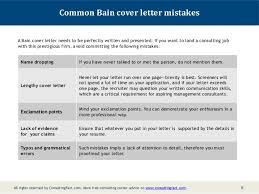 7 8 common bain cover letter cover letter consulting