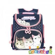 Купить ранец <b>школьный grizzly</b> ra-971-4 милые котики <b>темно</b> ...