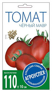 """<b>Семена</b> Агроуспех """"<b>Томат Черный Мавр</b> средний И"""", 43769, 0,2 г ..."""