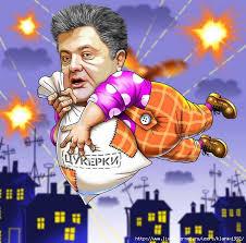 На Луганщине ликвидирован трубопровод для контрабанды горючего из России, - СБУ - Цензор.НЕТ 5209