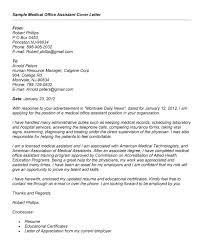 assistant sample cover letter cover letter example  seangarrette comedical office assistant cover letter sample cover letter for office job medical office assistant cover letter