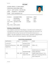sample of a good resume format template sample of a good resume format
