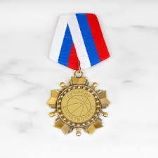<b>Орден *Лучшему баскетболисту*</b> | Долина Подарков