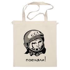 "Сумка ""<b>Гагарин</b>: поехали"" #671479 от ROK - <b>Printio</b>"