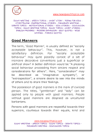essay good manners academic 366 words short essay on good manners preservearticles com
