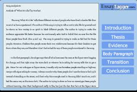 essaytaggercom   transform assessment transform education essaytagger is a web based tool that helps you grade your essays faster by eliminating the repetitive and inefficient aspects of grading papers