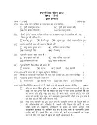 essay on smoking in hindi essay of newspaperessay on newspaper in english essay speech on newspapers and learn write an eassy