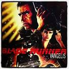 blade runner soundtrack red vinyl