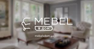 ⋆ Полотенца и ХАЛАТЫ <b>IKEA</b> купить в УКРАИНЕ • Мебель в Дом