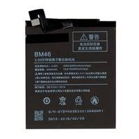 «<b>Аккумулятор ROCKNPARTS</b> Xiaomi для Redmi Note 3 ...