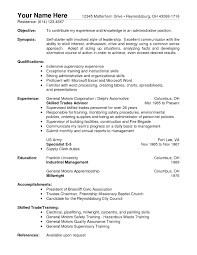 warehouse resume no experience jobresumesample com 1045 do you need