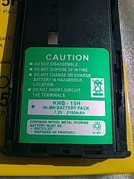 <b>Аккумулятор для рации</b> Kenwood 3107, 2107 (2100мАч ...