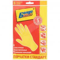<b>Перчатки хозяйственные</b>