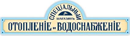<b>Полипропиленовые</b> трубы <b>Valfex</b> купить в Рыбинске ...
