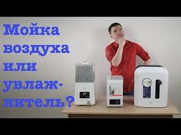<b>Polaris PAW 4204Di</b>: очищает воздух от пыли, увлажняет и ...