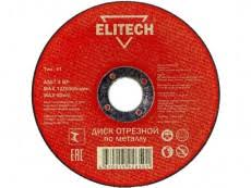 <b>Диск отрезной ELITECH 1820.014800</b>. Купить абразивный круг ...