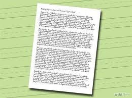 essay integrity academic integrity essay   term paper    words academic integrity essay  help writing a