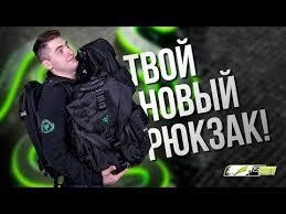 Все что нужно знать про <b>рюкзаки</b> RΛZΞR! - YouTube